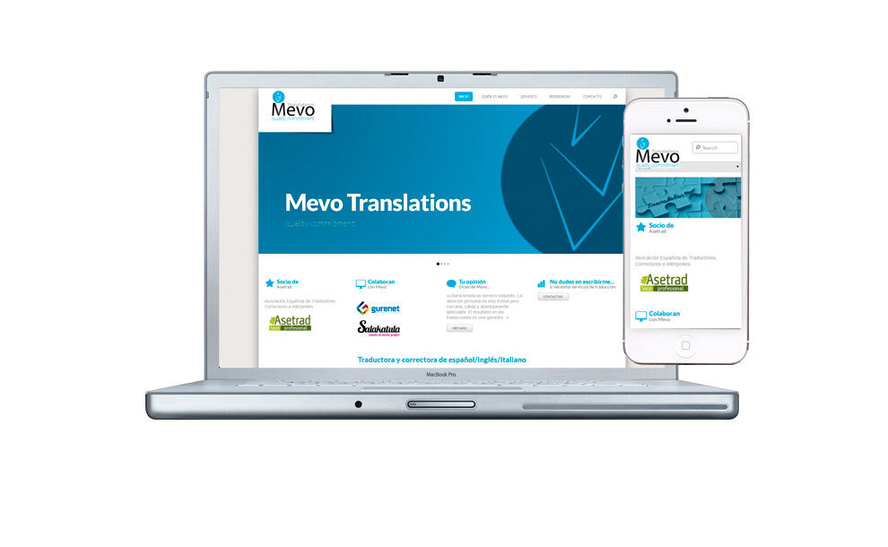 mevo_translations_web_gurenet
